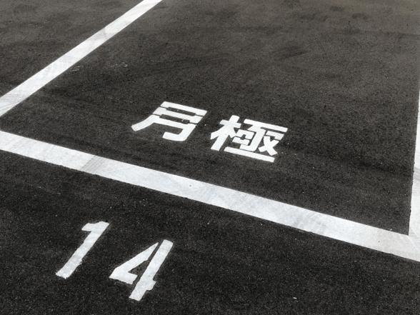 滋賀県大津の車庫証明申請について、愛知・三重・岐阜・奈良・大阪など、他県ディーラー様からのご依頼で代行しています。-行政書士みやこ事務所